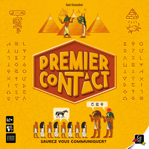 Premier contact gigamic